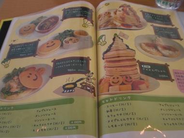 CIMG0732 - コピー.JPG