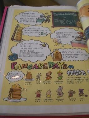 CIMG0739 - コピー.JPG