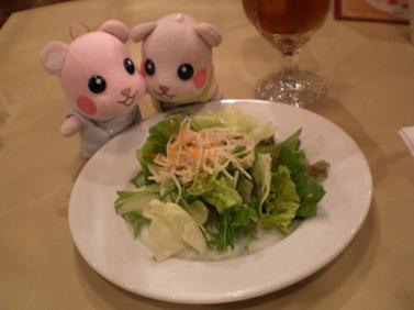 サラダ~.JPG
