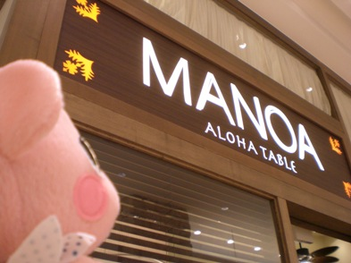 ハワイアン~♪.JPG