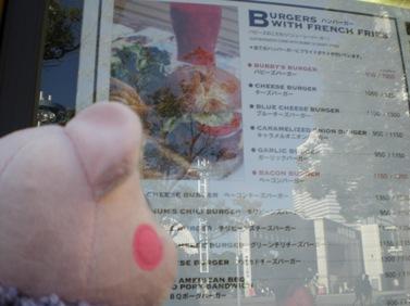 ハンバーガー♪.JPG