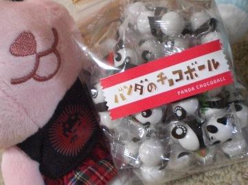 パンダのチョコボール.JPG