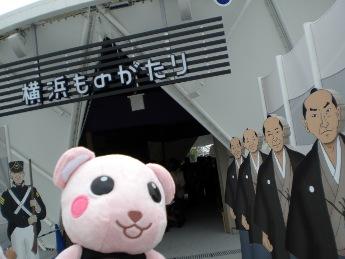 横浜ものがたり.JPG